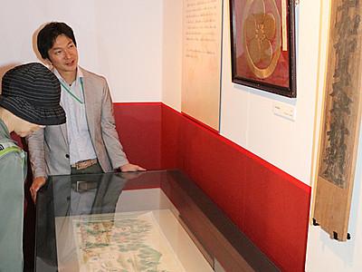布橋灌頂会を多角的に紹介 立山博物館が記念展