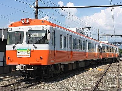 「モハ10形」17日に撮影会 上高地線ラッピング電車