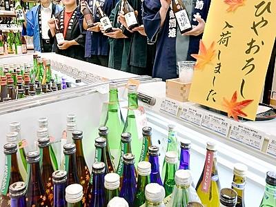 秋の酒「ひやおろし」を試飲販売 西武福井店にコーナー