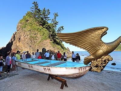里山里海とアート「共演」 珠洲で開催の奥能登芸術祭、週末にぎわう