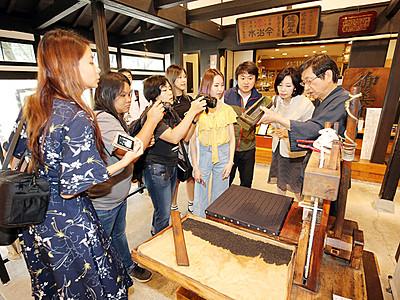 外国人観光客4年連続最多更新 県内