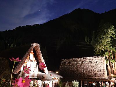 幻想・山里の秋 相倉で14日からライトアップ