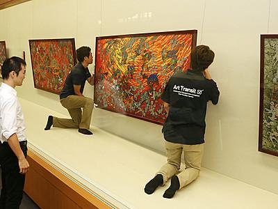 地獄絵や童画、大作展示 あすから中島潔展