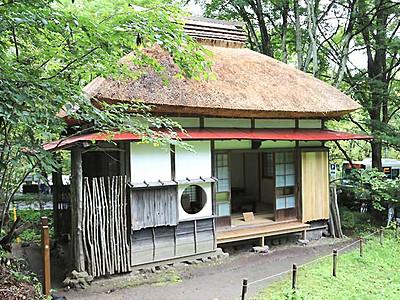 野上弥生子の歩みたどる 軽井沢で特別展、書斎兼茶室再公開
