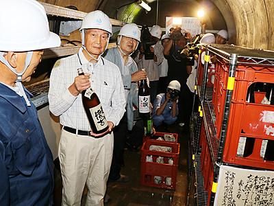 ダム貯蔵の酒まろやか 宇奈月で蔵出し