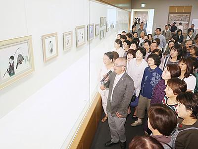 中島潔展が開幕 生きる喜び伝える120点