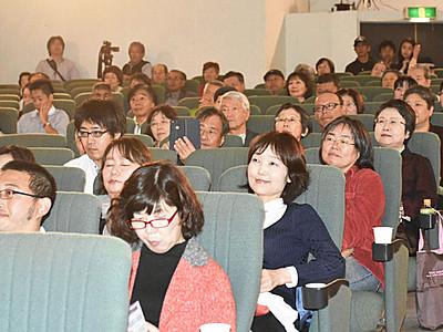 蓼科高原映画祭20年 小津監督の無声映画で開幕