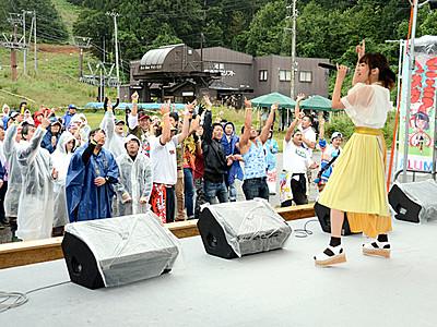 白馬でアニメソング野外フェス 初開催に400人