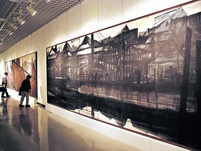 戦後日本画の挑戦一堂に 福井県立美術館40年企画展