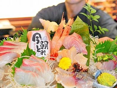 朝に水揚げ、鮮魚料理を召し上がれ 福井市でフェア開幕