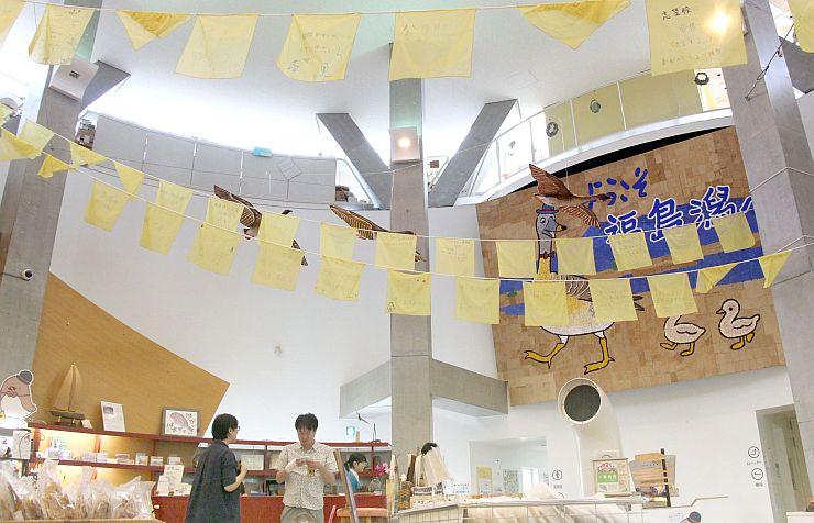 水の駅・ビュー福島潟のエントランスに自然文化祭企画の一環で飾られた「幸せの黄色いハンカチ」。23日は建物の外にも展示する=18日、新潟市北区