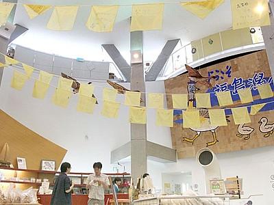 23日福島潟自然文化祭 雁迎灯 ロウソク最多1万5千本