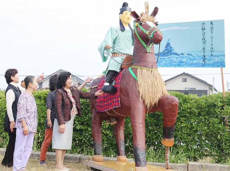 グランプリに輝いた中田地区婦人会の作品=中田中央公園