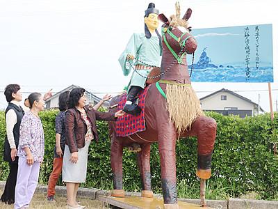 中田婦人会グランプリ 23日から中田かかし祭