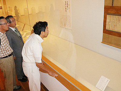 家持の自筆署名に関心 高岡市美術館で生誕1300年展公開始まる