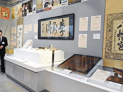 高遠歴史博物館で開館20年記念する特別展