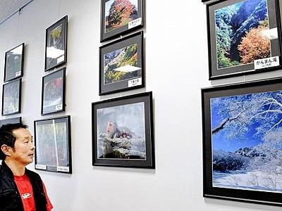 長野の四季、闘病中地元男性が福井で写真展