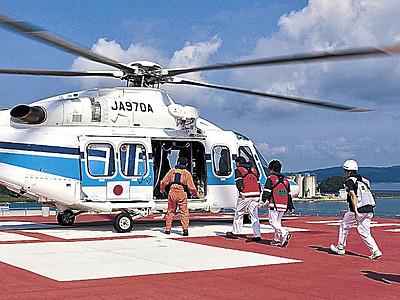 海上での事故、急病人に対応 医師や看護師、ヘリ訓練