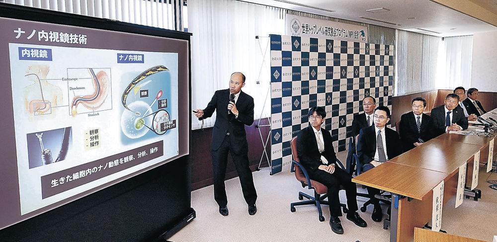 ナノ生命科学研究所の取り組みを説明する福間教授(左)=金大角間キャンパス