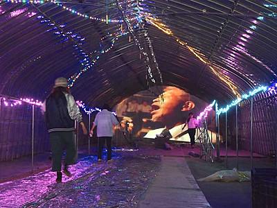 「天空の芸術祭」30日開幕 東御・北御牧地域一大イベント