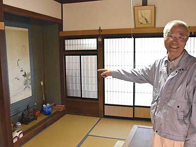 「農山村体験を」空き家を民宿に 上田で江戸時代の古民家改装