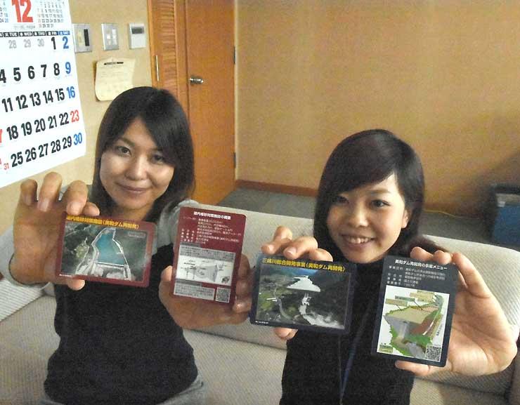 ダム再開発カードを手にする三峰川総合開発工事事務所の職員