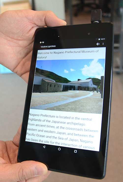 県立歴史館で貸し出しているタブレット端末。写真や外国語の説明文も表示できる