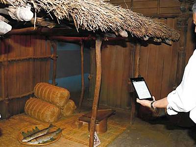 「可視光ビーコン」観光で活用実験 千曲の県立歴史館で
