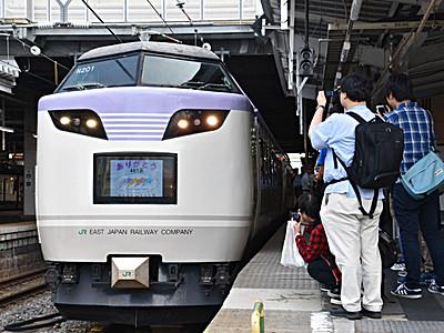 ありがとう「フリーザ電車」 イベント用列車「いろどり」最終運行