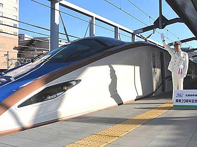 「信州に新幹線」20周年 沿線各駅で記念イベント