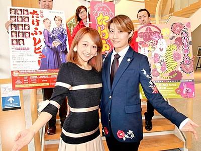 OSK華やかショーはまって たけふ菊人形10月5日開幕