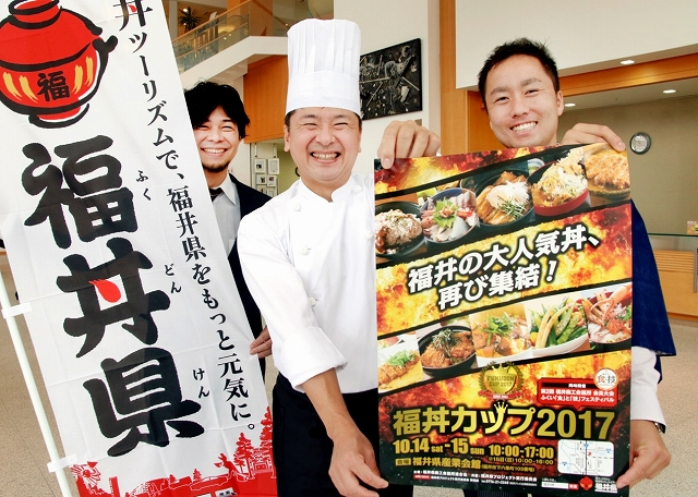 「福丼カップ2017」への来場を呼び掛ける宣伝隊=3日、福井新聞社
