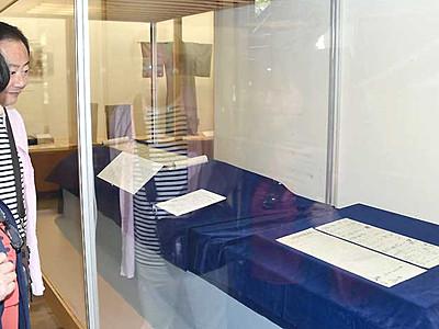 真田昌幸の書状、上田で特別公開 100年ぶり確認の原本