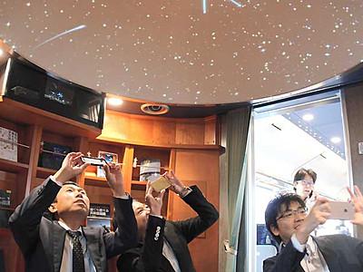 小海線観光列車、活用策を探る 佐久JCのOB、車内で会員大会