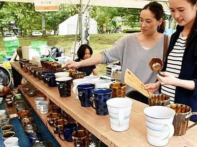 多彩な陶磁器に目移り 越前町、第7回越前秋季陶芸祭