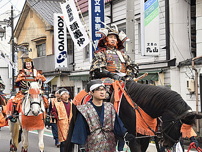 4年に1度の木曽義仲武者行列、上田・丸子を練り歩く