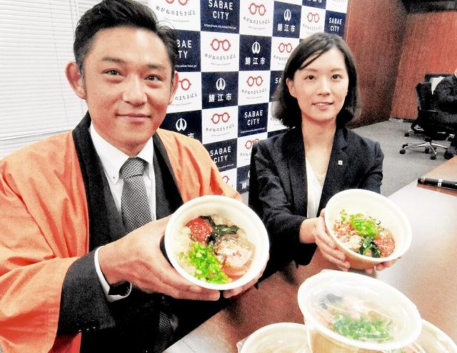 ローソンが商品開発した山うに入りのだし茶漬け=6日、福井県鯖江市役所
