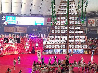 東京ドームでたてもん 来年1月、全国の祭り集結
