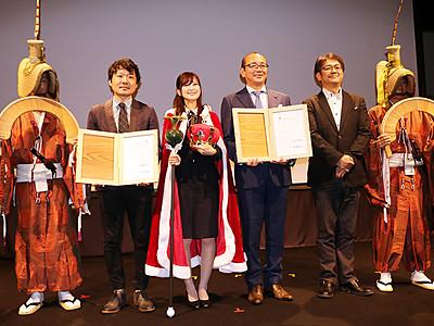 日本初、南砺市がアニメの都市と姉妹提携