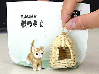 ミニチュアつぐらに猫添えて 飯山駅の観光案内所