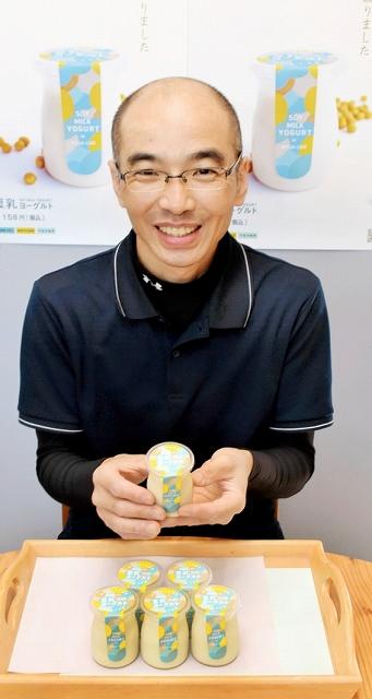 福井県池田町産大豆を使った「豆乳ヨーグルト」=11日、同町農業公社