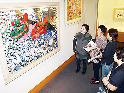中島潔展で新たに16点展示 県水墨美術館