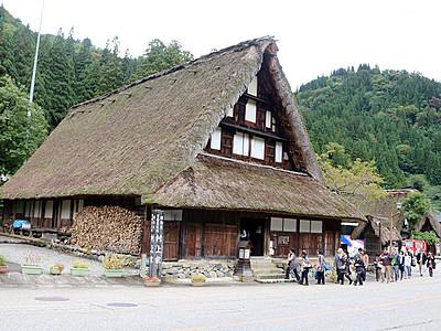 18世紀の建築裏付け 五箇山の重文合掌造り3棟