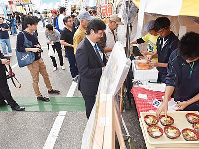 Sea級グルメ全国大会開幕 魚津