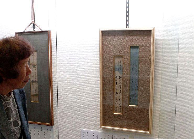 良寛の母・秀子の作と判定された和歌が記された短冊(右)=出雲崎町の良寛記念館