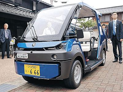 自動運転の無人電動カート 輪島で公道実験
