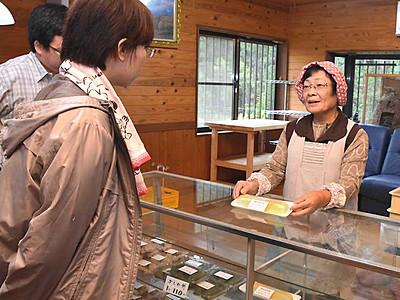 平均70歳の郷土食販売店 根羽で限定オープン
