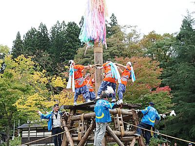 伝統の石かち勇壮 利賀で山祭り