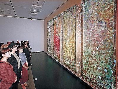 「片岡鶴太郎 四季彩花」1万人突破 金沢21世紀美術館