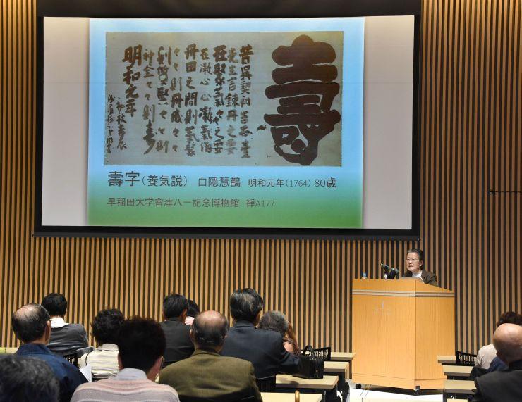 江戸時代の禅僧が描いた「禅画」をテーマにした講演会=20日、新潟市中央区